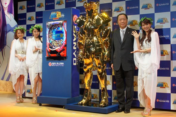 Seiya CR Pachinko Game Promotion Video. - Página 3 D91b5b1438f4e5077aba30f298255b59