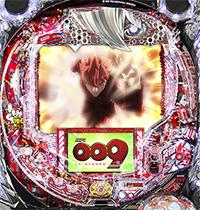 CR009 RE:CYBORG S−K1