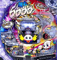 P藤丸くん6000FHX