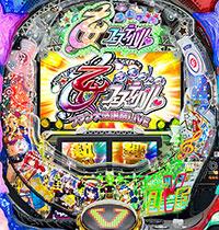 CR熱響!乙女フェスティバル ファン大感謝祭LIVE 199ver.,熱狂