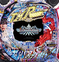 CR T.M.Revolution,TMR,西川貴教