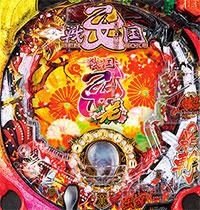 CR戦国乙女〜花〜319ver.