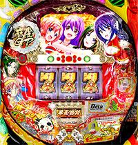 CR麻雀物語〜役満乱舞のドラム大戦〜99ver.