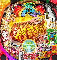 CR黄門ちゃま〜神盛JUDGMENT〜99.9ver.