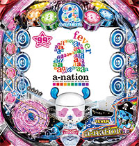 CRフィーバーa−nation99ver.