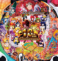 CR戦国乙女5〜10th Anniversary〜