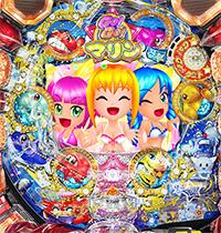 CRA GO!GO!マリン ミラクル★バケーションASA
