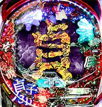 ちょいパチ貞子3D WCA39