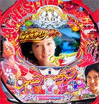 CR大海物語4Withアグネス・ラム 遊デジ119ver.