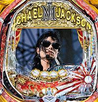 CRフィーバーマイケル・ジャクソン,まいけるじゃくそん マイケルジャクソン