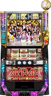 ぱちスロAKB48 バラの儀式,エーケービーフォーティーエイト