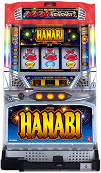 ハナビ,花火,HANABI