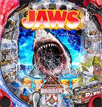 CR JAWS再臨-SHARK PANIC AGAIN-,じょーずさいりん しゃーくぱにっくあげいん