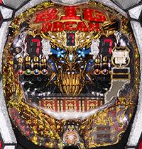 CRビッグドリーム~神撃399Ver.