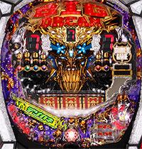CRビッグドリーム~神撃99Ver.,ビッグドリームシンゲキ