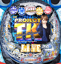 CR PROJECT TK-TT